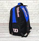 Вместительный рюкзак Wilson для школы, спорта. Черный с синим. Vsem, фото 6