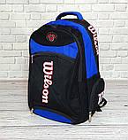 Вместительный рюкзак Wilson для школы, спорта. Черный с синим. Vsem, фото 7