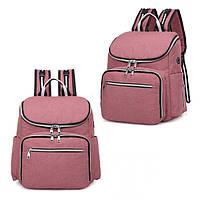Рюкзак для мамы SLINGOPARK Розовый