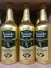 Оливкова масло преміум класу Piccardo i Savore Fruttato Intenso Extra Vergine 1 л., фото 4