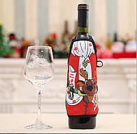 Новогодний фартух на бутылку
