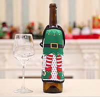 Фартух новогодний на бутылку