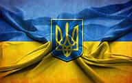 Указ Президента України від 26 листопада 2018 року