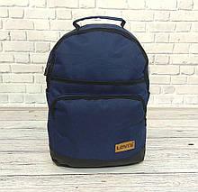 Стильный рюкзак Levi`s, левис, левайс. Повседневный, городской. Синий с черным Vsem