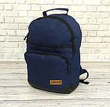 Стильный рюкзак Levi`s, левис, левайс. Повседневный, городской. Синий с черным Vsem, фото 6