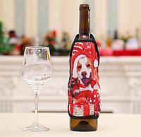 Новогодние украшение на бутылку