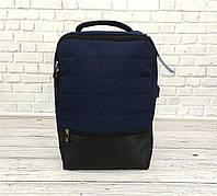 Рюкзак в стиле Shaolong с отделом для ноутбука и USB темно синий