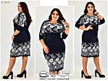 Модное повседневное платье  большого размера р. 48-50.52-54, фото 3