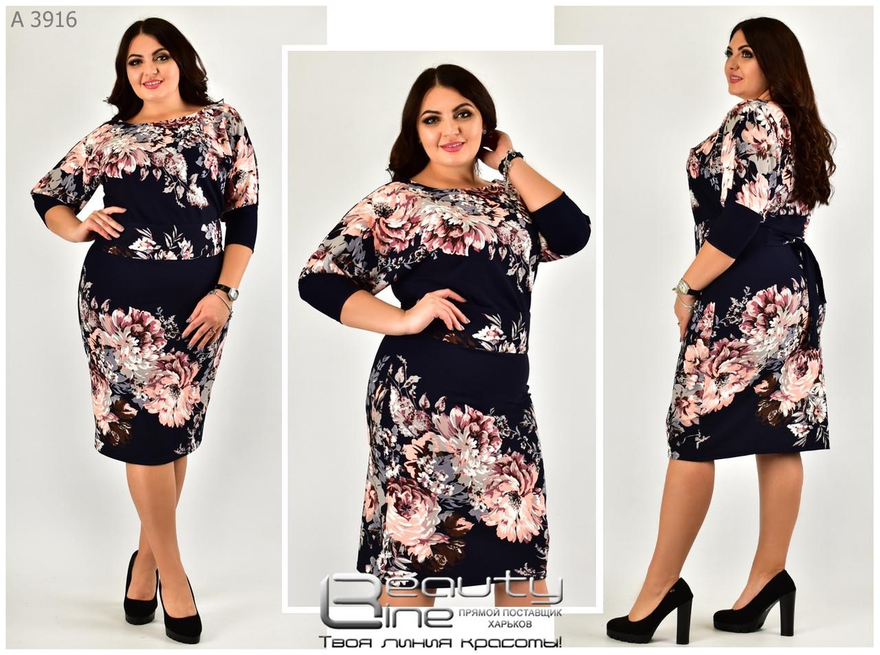 Модное повседневное платье  большого размера р. 48-50.52-54