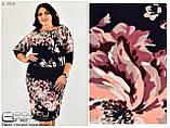 Модное повседневное платье  большого размера р. 48-50.52-54, фото 2