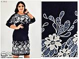 Модное повседневное платье  большого размера р. 48-50.52-54, фото 4
