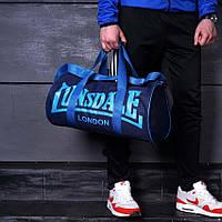 Спортивная сумка в стиле Lonsdale London синяя с голубым