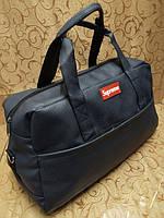 Кожаный pu дорожная сумки(Только оптом)