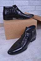 Ботинки мужские классика на цегейке размер 39 2219-07