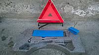 Пінопласт + ключ + трикутник DAEWOO NEXIA