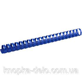 Пружина пластиковая Axent 2925-02-A 25 мм, синяя, 50 штук