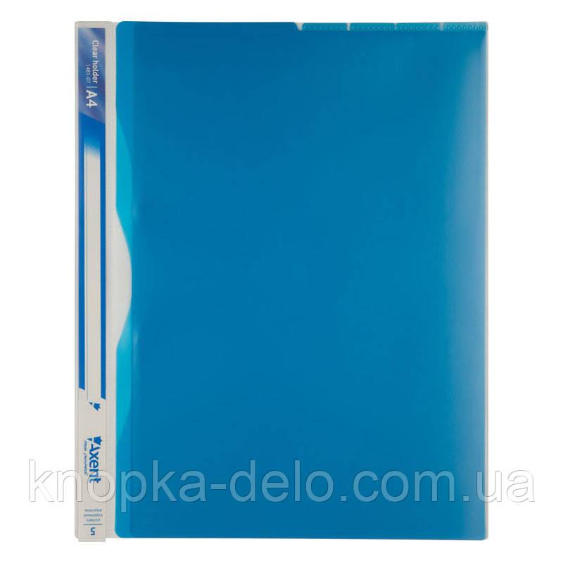 Папка-уголок Axent 1481-07-A 5 отделений, А4, голубая