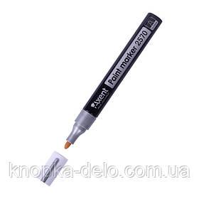 Маркер Axent Paint 2570-34-A, 2.4-2.8 мм, круглый серебряный