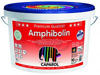 Краска Caparol Amphibolin B1, 2,5 л