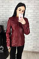 Куртка женская кожаная (лайка) 041