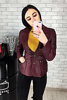 Пиджак женский кожаный (лайка) 032