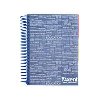 Блокнот на спирали с разделителями Axent 8405-01-A, А5, 120 листов, клетка, синий