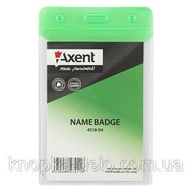 Бейдж Axent 4518-04-A вертикальный, матовый, зеленый, 67х98 мм