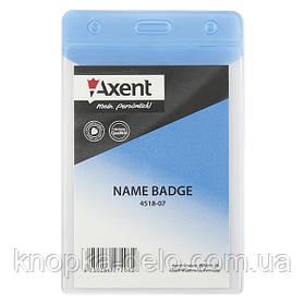 Бейдж Axent 4518-07-A вертикальный, матовый, голубой, 67х98 мм