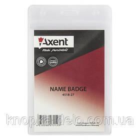 Бейдж Axent 4518-27-A вертикальный, матовый, прозрачный, 67х98 мм