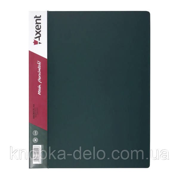 Папка-скоросшиватель Axent 1304-05-A, А4, зеленая