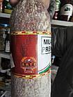Сыровяленое салями Milano (Милано) Premium Arte Italiano, 1 кг., фото 4