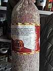 Сыровяленое салями Milano (Милано) Premium Arte Italiano, 1 кг., фото 5