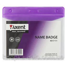 Бейдж Axent 4517-11-A горизонтальный, матовый, фиолетовый, 100х70 мм