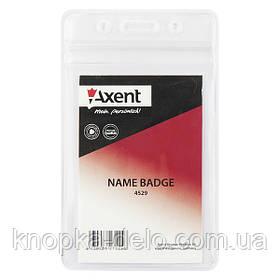 Бейдж Axent 4529-A вертикальный, замок zip lock, прозрачный, 54х82 мм