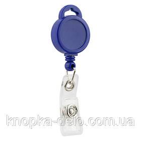 Клип-рулетка для бейджа Axent 4519-02-A синий
