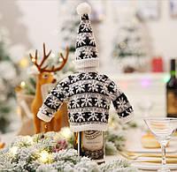 Украшение на бутылку шапка и свитер новогодние