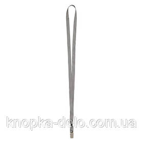 Шнурок для бейджа с металлическим клипом Axent 4532-03-A, серый