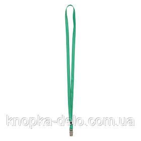 Шнурок для бейджа с металлическим клипом Axent 4532-04-A, зеленый