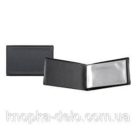 Визитница виниловая с файлами Axent 2501-01-A, черная, 20 визиток