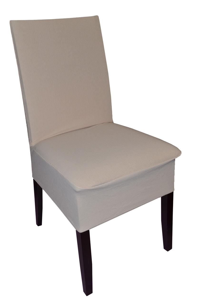 Стильний чохол в рубчик на стілець