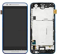 Дисплей (экран) для HTC Desire 620G Dual Sim + тачскрин, цвет белый, с передней панелью синего цвета