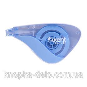 Корректор ленточный Axent 7008-07-A 5 мм х 8 м, голубой