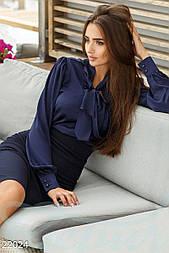Классическая синяя блуза с длинным рукавом