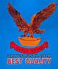 Сетеполотно Eagle Brand 12-0,12-75-150
