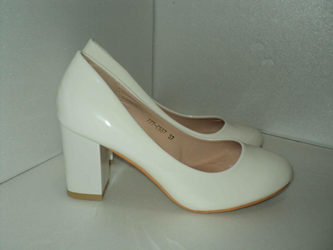 Женские белые лаковые туфли. р. 36 - 38