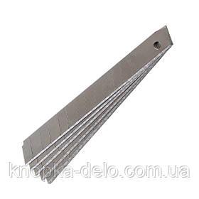 Лезвия для канцелярских ножей Axent 6801-A, 9 мм