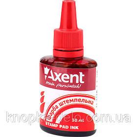 Краска штемпельная Axent 7301-06-A 30 мл, красная