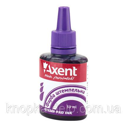 Краска штемпельная Axent 7301-11-A 30 мл, фиолетовая, фото 2