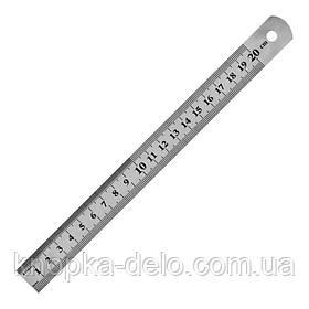 Линейка стальная Axent 7720-A, 20 см