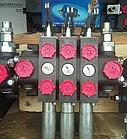 Гідророзподільник МРС 70.4/1.РМ.111 (РП 70.890), фото 2